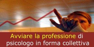 avviare-la-professione-di-psicologo-in-forma-collettiva